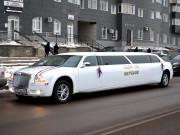 Аренда лимузина Chrysler 300C в Астане | +7 701 728 57 41